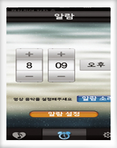 10. After selecting an alarm, you can set the alarm time and sounds.