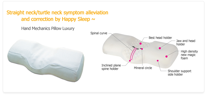 Straight neck/turtle neck symptom alleviation and correction by Happy Sleep �� Hand Mechanics Pillow Luxury, Spinal curve, best head holder, jaw and head holder, high density new magic foam, inclined plane spine holder, mineral circle, shoulder support side holder